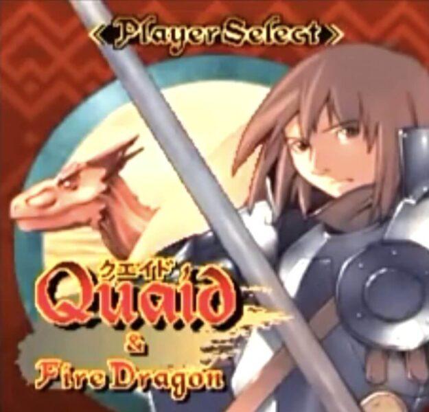 「ドラゴンブレイズ」キャラクター3