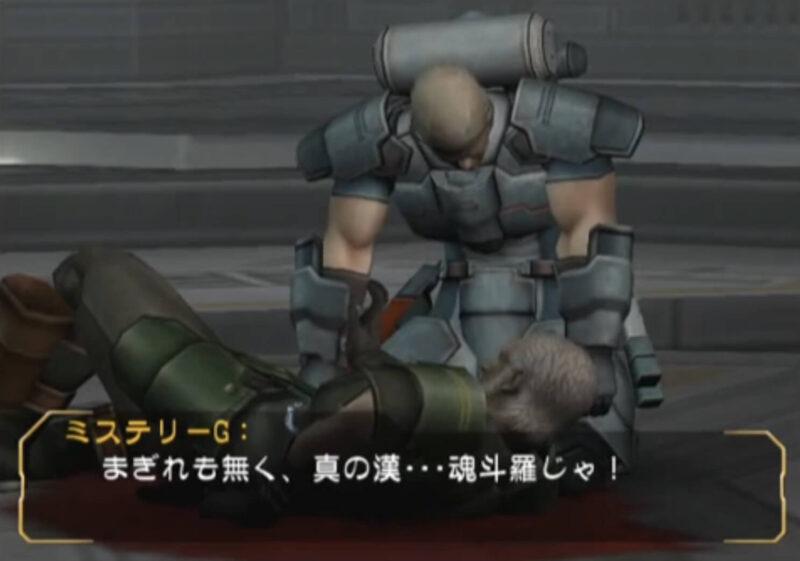 「ネオコントラ」キャラクター3