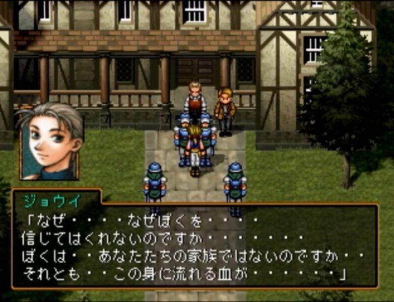 「幻想水滸伝2」会話6